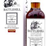 Craigellachie 2008 Dark Friday