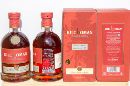 Kilchoman 2012 Madeira Cask Holy Dram Israel Exclusive
